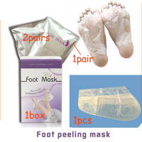 Natural Foot Mask